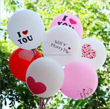 Best Selling good quality Colorful Ballon for decoration