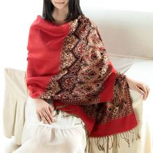 Newest fashion retro pattern ladies bohemia fringed shawl scarf