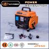 Gasoline generator 1KW! Gasoline generator 1000w for sale from JLT POWER JP950