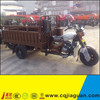 150cc Tricycle With Roof