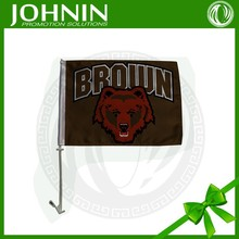 Brown Bears united state sports car flag