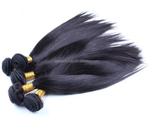 """Straight Wave Unprocessed Brazilian Remy Human Hair Weft 12-30"""" color 350"""