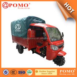 2016 Chinese Popular Motorized Cargo Electric Tricycle China,Electr Motorcycl,Motorcycl Engine 500CC