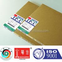 Huaguang offset positive Kodak type thermal CTP plate