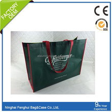 2015 Most Popular PP woven bag /shopping package