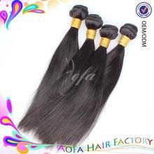 hair human virgin indian remy hair wholesale ,raw unprocessed virgin indian remy hair ,100 Percent Indian Remy Human Hair