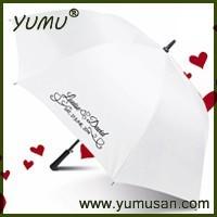 Personalized Golf Style Wedding Umbrella