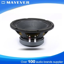 8RG200-8 custom profesional speakers active subwoofer for sale with high quality
