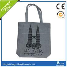 fashion canvas bag with stripe tote beach bag hot