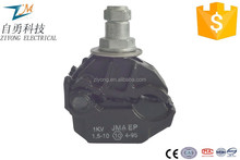 JMA type low voltage and waterproof Insulated Piercing Connector