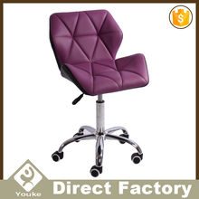 Top level Excellent quality cheap staff chair