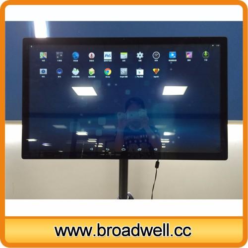 BW-MC3201 32inch 3