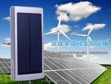 Cell Phone Solar Charger 20000mah For Iphone Samsung Xiaomi Nokia HTC etc