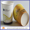 Good Disposable Biodegradable Coffee Paper Cup