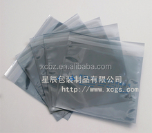 Antistatic shielding or self-seal static shielding bag