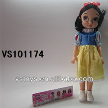 18'' musical best candy doll models for kids