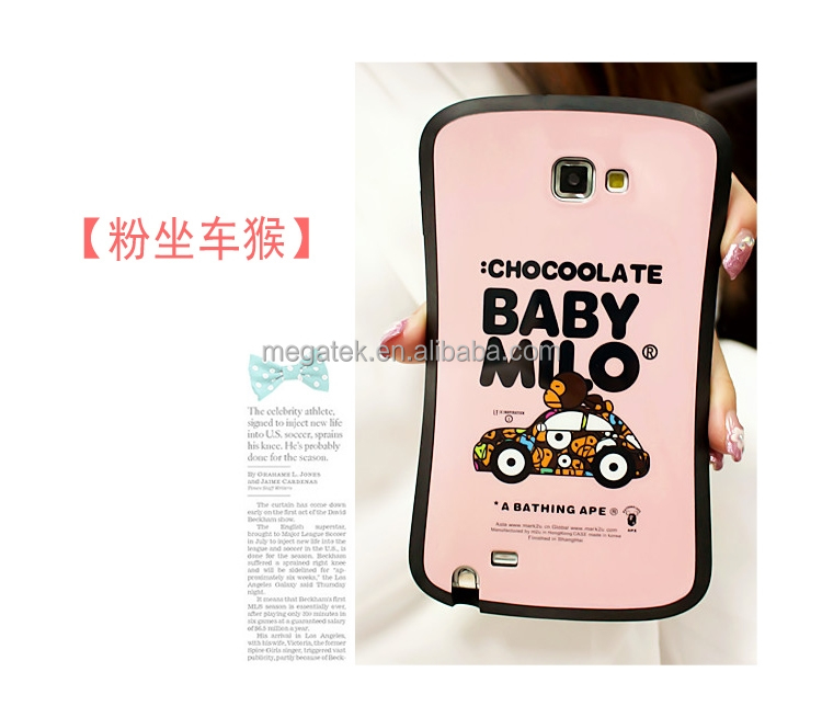 Mobile phone case phone accessories iface TPU rubber back cover for Samsung Galaxy Note i9220