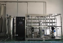 Facoty wholesales ro water treatment system with activated carbon fi for sale