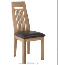 RCH-4308 oak wood leg dining chair parts