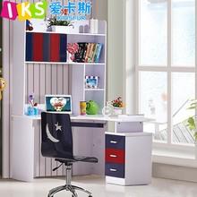 Smart Kids Round Table / Children School Furniture 8350-1