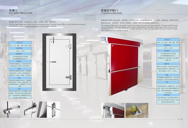 50 mm xps extrud polystyr ne panneau de mousse pour chambre froide plancher insualtion - Chambre froide isolation ...