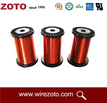 China TOP reliable supplier electrical wire and cable making equipment