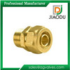 brass compression straight union connector pipe fitting