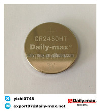CR2450 HT(high temperature) Lithium Button Cell