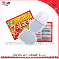 heat pad to keep warm for feet