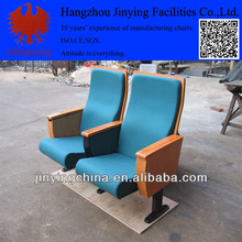 2015 fashion wood handle Green color soft auditorium chair