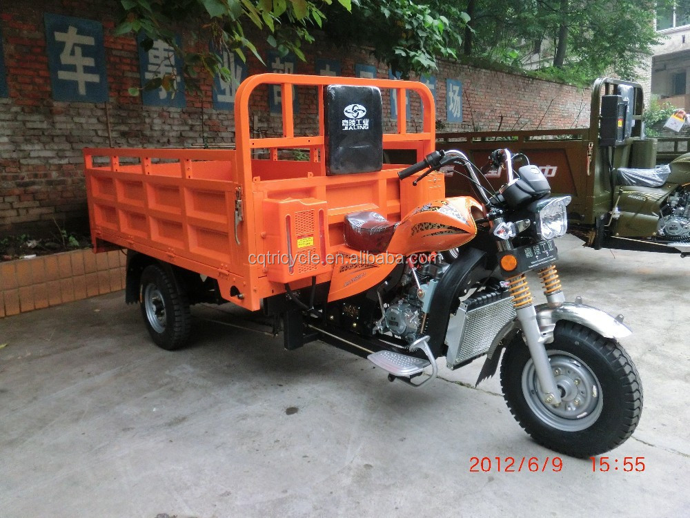250cc air cooled motorized tricycle for adults