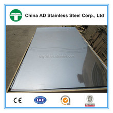 Good news !! 201/304/304L/316/316L stainless steel sheet/plate with high quality