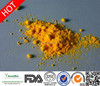 High quality GMP Coenzyme Q10 in bulk, Pure Pharmaceutical grade COQ10