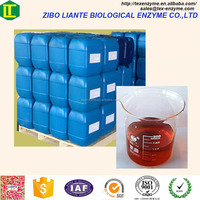 Catalase enzyme for textile from LIANTE