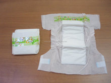 disposable baby diaper white back sheet