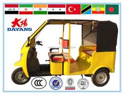 high quality Iran 200cc CCC new trike scooter with best price