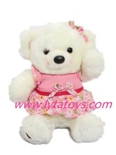 40cm Sitting Lovely Plush Cat With Pink Dress