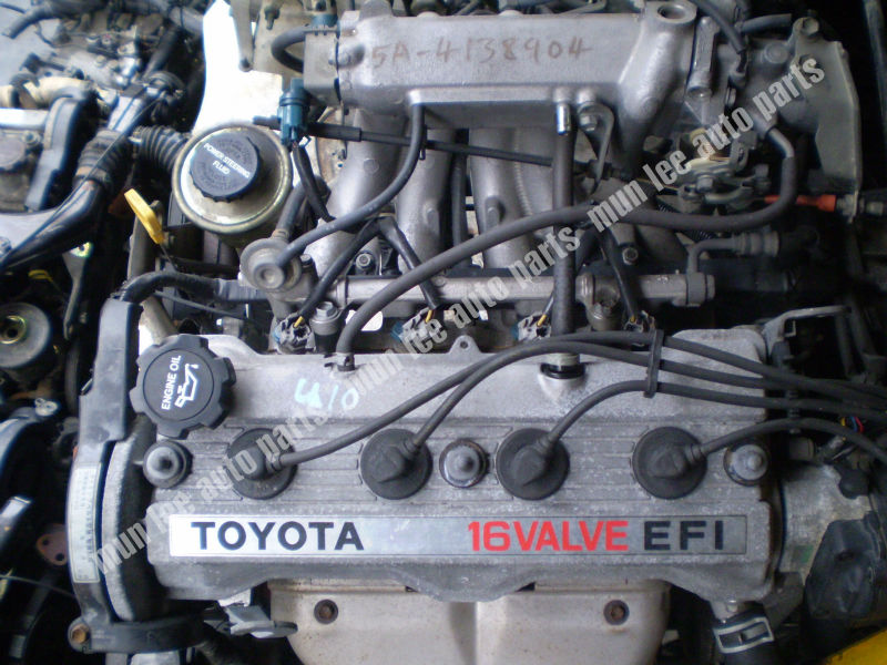 Manual Motor Toyota 4e Fe