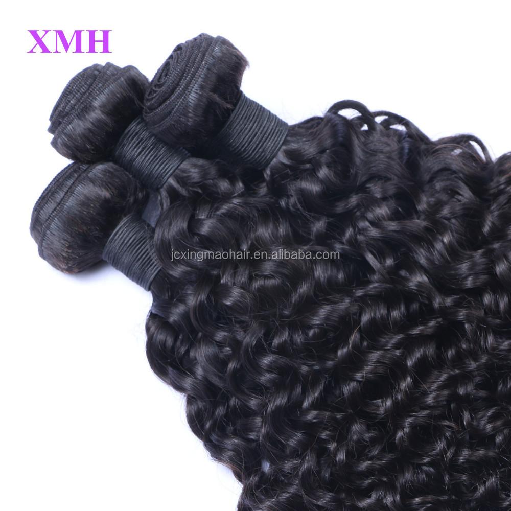 curly hair weave bundles brazilian virgin hair extensions.jpg
