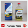 Vitamin AD3E injection cattle gain weith fast