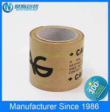 Self Adhesive Brown Kraft Paper Roll with company Logo