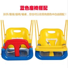 Hot explosion models of new four in one infant children's swing table
