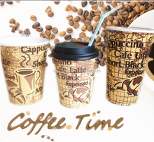 8,12,16oz paper coffee cups wholesale
