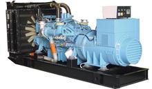 Diesel generator set with MTU engine with reasonable price