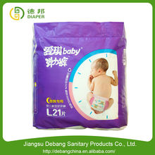 No Pollution 2015 New Style baby diaper company in turkey