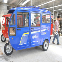 2015 passenger enclosed cabin 3 wheel motorcycle