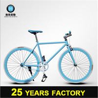 RF-27 high-end steel inner tube sport bicycle 26 inches