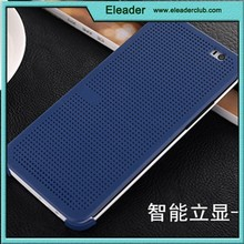 for htc one m9 genuine official smart dot view case