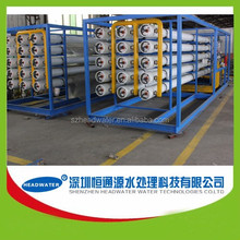 water purification systems for africa for boiler water treatment in the power plant/water purification