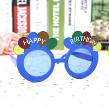 2016 New Arrival China Factory Direct Sale Happy Birthday Party Glasses With Colorful Balloon On Top Of the Glasses